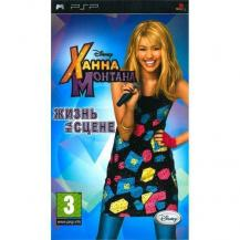 Hannah Montana: Rock Out the Show (Essentials) (PSP, русская версия)