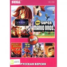 6 игр в 1 (AA-6105), Double Dragon 1, 2 + Golden Axe 3 + the Lion King 2, 3 +.., Sega