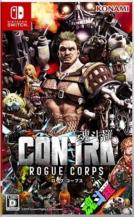 Contra Rogue Corps (USA) (Nintendo Switch, английская версия)