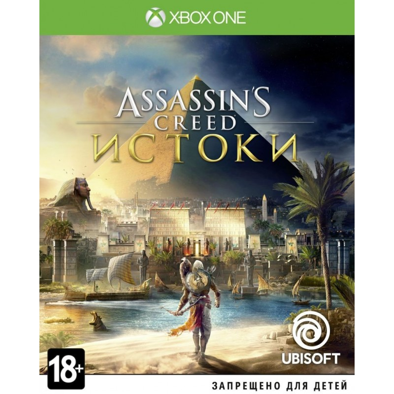 Assassin's Creed: Истоки (Xbox One, русская версия)