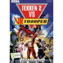 Tekken 2 vs VR Troop, Sega