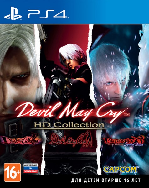 Devil May Cry HD Collection (PS4, английская версия)