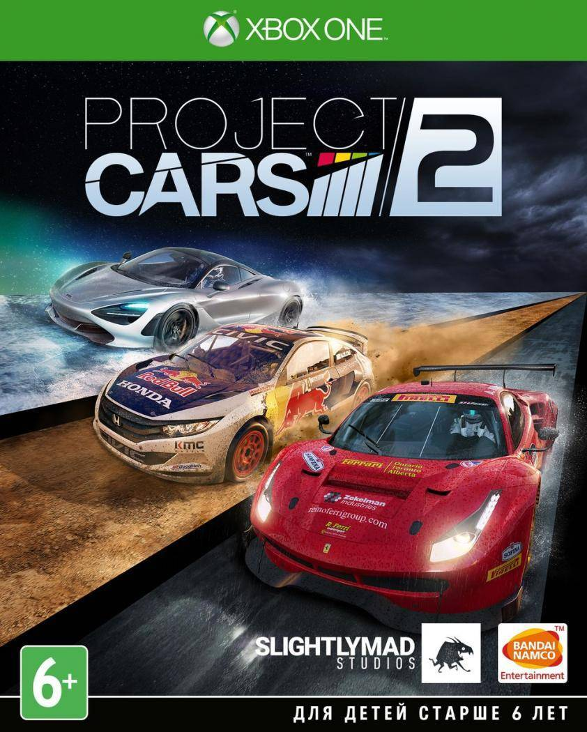 Project Cars 2 (Xbox One, русские субтитры)