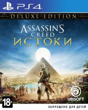Assassin's Creed: Origins - Deluxe Edition (PS4, русская версия)
