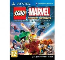 LEGO Marvel: Super Heroes (PS Vita, русские субтитры)