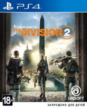 Tom Clancy's The Division 2 (PS4, русская версия)