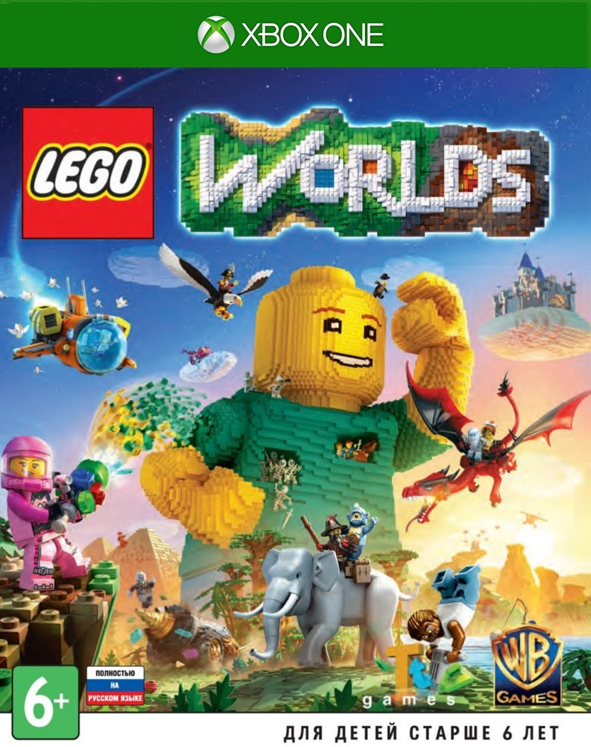 LEGO Worlds (Xbox One, русская версия)