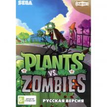 Plants vs Zombies, Sega