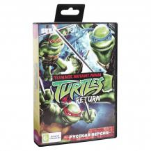 Ninja Turtle: Return, Sega