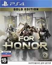 For Honor: Gold Edition (PS4, русская версия)