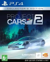 Project Cars 2. Collector's Edition (PS4, русские субтитры)