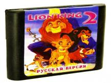 The Lion King 2, Sega