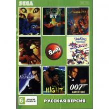 8 игр в 1 (SK-8002), Aladdin + Tiny Toon All Star + Spider Man +  James Bond 007 + 1001 Night +.., Sega