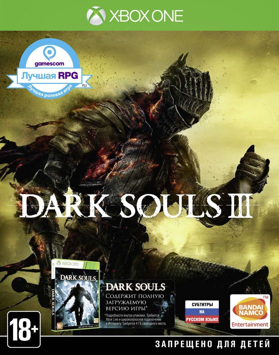 Dark Souls 3 (Xbox One, русская версия)