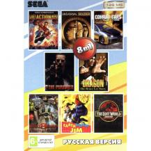 8 игр в 1 (RU-12804), Earthworm Jim + Jurassic Park 3: Lost World + M.K. 8 + Punisher + Universal Soldiers +.., Sega