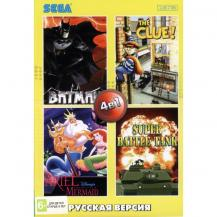 4 игры в 1 (AA-4114), Batman + Clue + Ariel the Little Mermaid + Super Battle Tank, (Sega, русская версия)