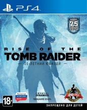 Rise of the Tomb Raider: The 20th Aniversary (PS4, русская версия)
