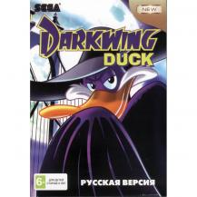 Darkwing Duck, Sega