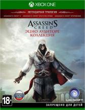 Assassin's Creed: Ezio Collection (Xbox One, русская версия)
