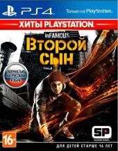 inFAMOUS: Second Son (Хиты Playstation) (PS4, русская версия)