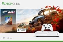 Комплект Xbox One S, 1tb (White) (234-00562) + Forza Horizon 4