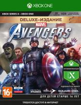 Мстители Marvel (Xbox Series X - Xbox One, русская версия)
