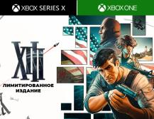 XIII Limited Edition 9Xbox One - Xbox Series X, русские субтитры)