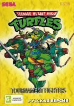 Ninja Turtle: Fighter Tournament, Sega
