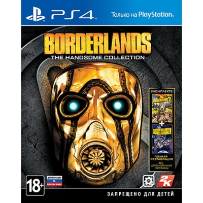 Borderlands: The Handsome Collection (PS4, английская версия)