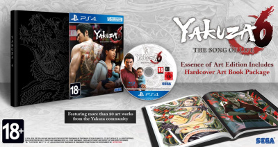 Yakuza 6: The Song of Life - Essence of Art Edition (PS4, английская версия)