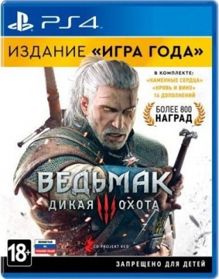 The Witcher 3: Wild Hunt - Game of the Year Edition (PS4, русские субтитры)
