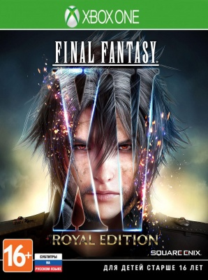 Final Fantasy XV: Royal Edition (Xbox One, русские субтитры)