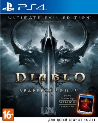 Diablo 3: Reaper of Souls - Ultimate Evil Edition (PS4, русская версия)