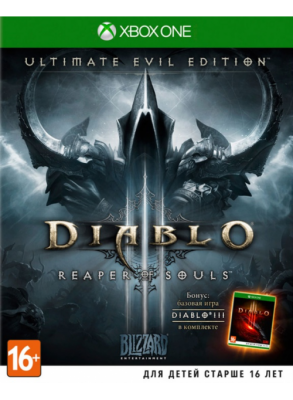 Diablo 3: Reaper of Souls - Ultimate Evil Edition (Xbox One, русская версия)