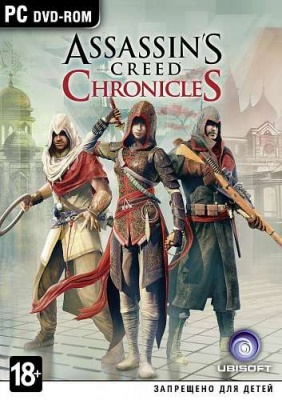 Assassin's Creed: Chronicles (PC, русская версия)
