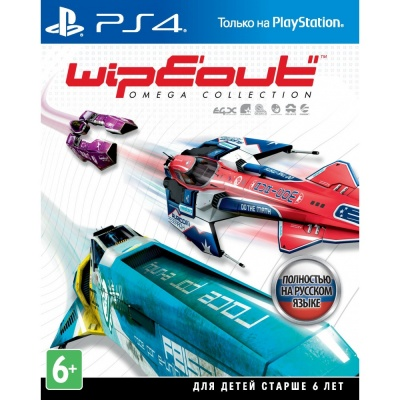 WipEout: Omega Collection (PS4, русская версия)