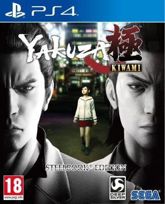 Yakuza Kiwami: Steelbook Edition (PS4, английская версия)