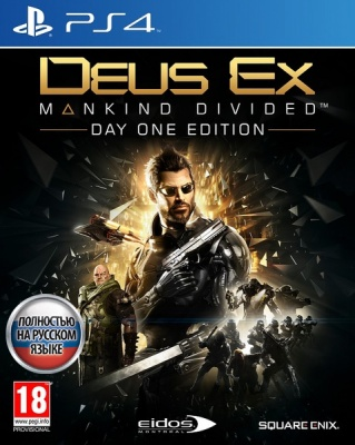 Deus EX: Mankind Divided - Day One Edition (PS4, русская версия)