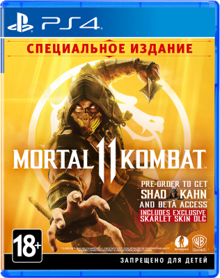 Mortal Kombat 11: Special Edition (PS4, русские субтитры)